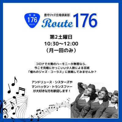 JAZZコーラス倶楽部 @ S.M.S Gospel Studio | 豊中市 | 大阪府 | 日本